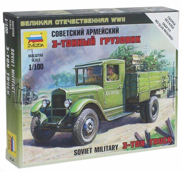 Иллюстрация 1 из 4 для Советский грузовик ЗиС-5 (6124) | Лабиринт - игрушки. Источник: Лабиринт