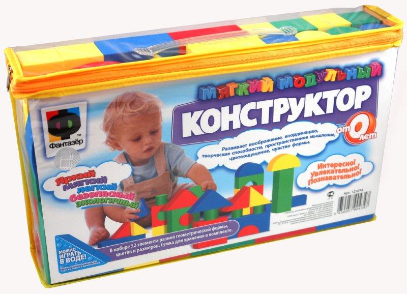 Иллюстрация 1 из 3 для Мягкий модульный конструктор от 0 (123074) | Лабиринт - игрушки. Источник: Лабиринт