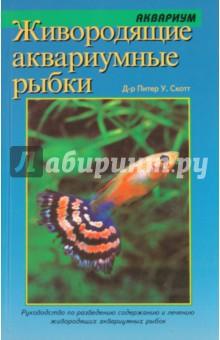 Читать онлайн книги бориса. акунина