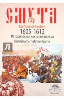 Настольная игра Смута. Историческая игра