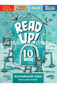 Читать книги онлайн попаданцы в иные миры