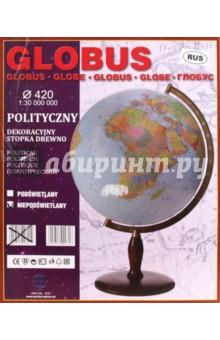 Глобус политический d=420 Zachem