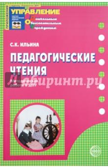 Авторы номера - Государственный институт
