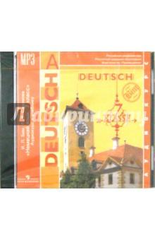 Немецкий язык. 7 класс. Аудиокурс к учебнику (CDmp3)Аудиокурсы<br>Немецкий язык. 7 класс. Аудиокурс к учебнику.<br>Аудиокурс предназначен для прослушивания с помощью компьютера или любых других аудиосистем, поддерживающих воспроизведение файлов формата MP3.<br>Минимальные системные требования:<br>- операционная система Windows;<br>- процессор - pentium 100;<br>- оперативная память - 64 мб;<br>- монитор SVGA, 800х600;<br>- устройство для чтения CD\DVD\ROM;<br>- звуковая карта, колонки, мышь.<br>Время звучания: 2 часа 21 минуту 56 секунд.<br>Подробная информация в буклете.<br>