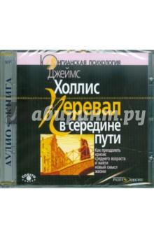 подписал Указ перевал в середине пути купить Крыма, хозяйственно-бытовое
