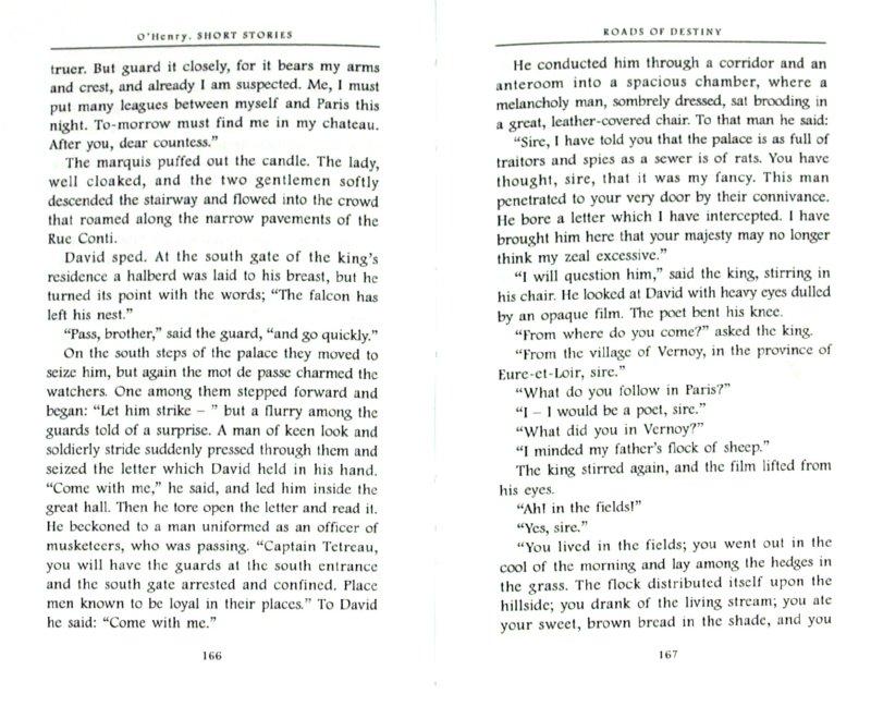 Иллюстрация 1 из 8 для Short Stories - Henry O | Лабиринт - книги. Источник: Лабиринт