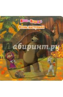 Сценки маша и медведь для нового года