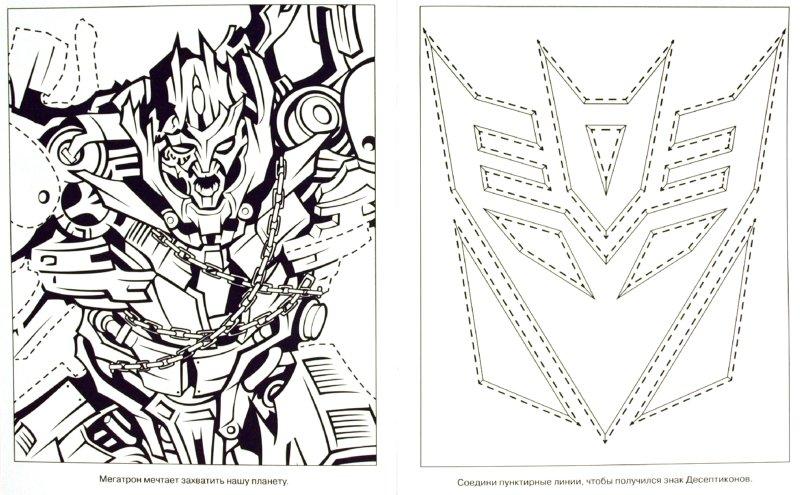 рисунки трансформеров: