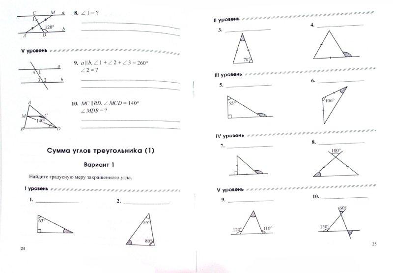 Ответы на задачи а. и. орехова задачи на готовых чертежах геометрия часть 1