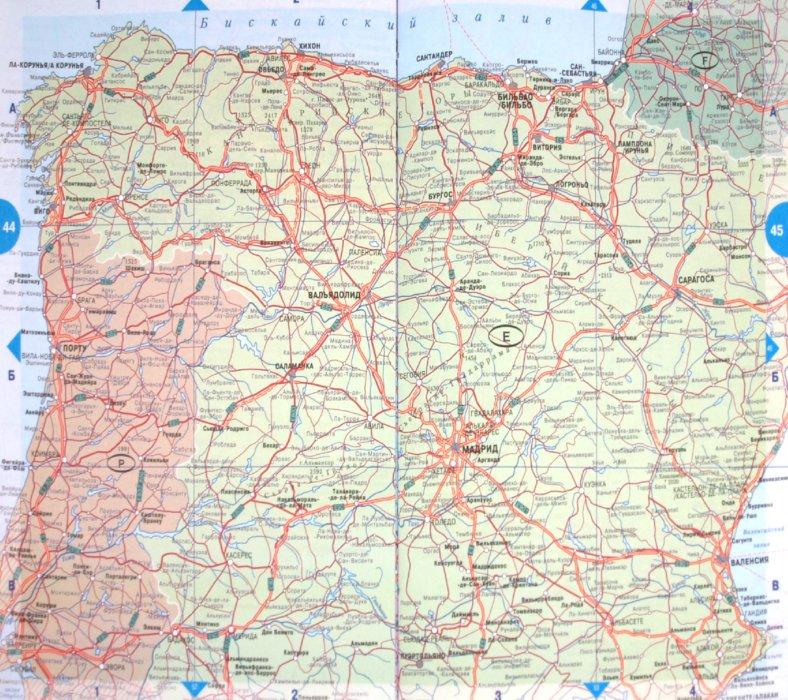 Иллюстрация 1 из 5 для Атлас автодорог. Европа | Лабиринт - книги. Источник: Лабиринт