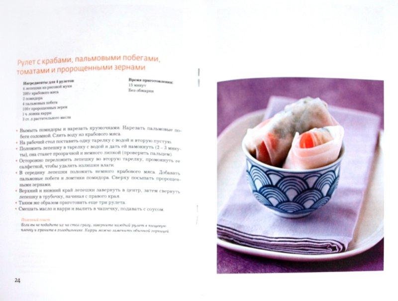 Как готовить цветную капусту рецепты на пару