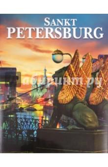 Sankt PetersburgАрхитектура. Скульптура<br>Альбом-сувенир рассказывает о Санкт-Петербурге, его достопримечательностях. <br>Альбом богато иллюстрирован фотографиями.<br>На немецком языке.<br>