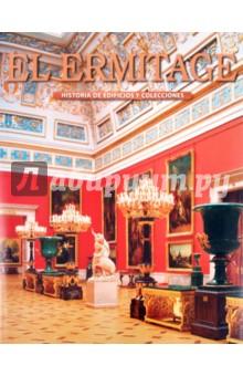 El Ermitage