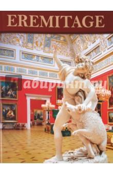EremitageЛитература на немецком языке<br>Государственный Эрмитаж - один из крупнейших музеев мира. Его постоянно растущие коллекции насчитывают около трех миллионов экспонатов. Они отражают огромный пласт истории мировой культуры и искусства. Ежегодно музей принимает более трех миллионов посетителей. Датой рождения Эрмитажа принято считать 1764 год, когда императрица Екатерина II приняла в счет долга российской казне коллекцию из 225 картин западноевропейских художников у немецкого купца И.Э. Гоцковского.<br>Всемирную славу принесли Эрмитажу и его здания. Среди них первое место принадлежит Зимнему дворцу, построенному в 1762 году по проекту Б.-Ф. Растрелли и более 150 лет служившему главной резиденцией российских императоров. Сооружение дворца длилось 7 лет, и было закончено в 1762 году.<br>Парадную часть дворца открывает Главная, или Иорданская, лестница. Динамичные очертания мраморных лестничных маршей, позолота лепных орнаментов и величественная скульптура придают ей торжественность. Во время праздника Крещения по этой лестнице императорская семья спускалась к Иордани (проруби на Неве).<br>70 цветных иллюстраций.<br>На немецком языке.<br>