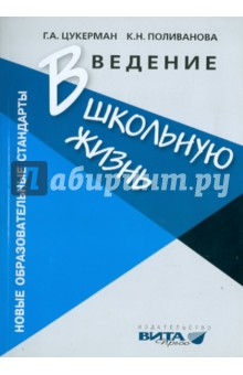 Пробное егэ по химии 2014 год результаты, ответы на демоверсию егэ по физике 2014, версия егэ по физике, тренировочный егэ по русскому языку
