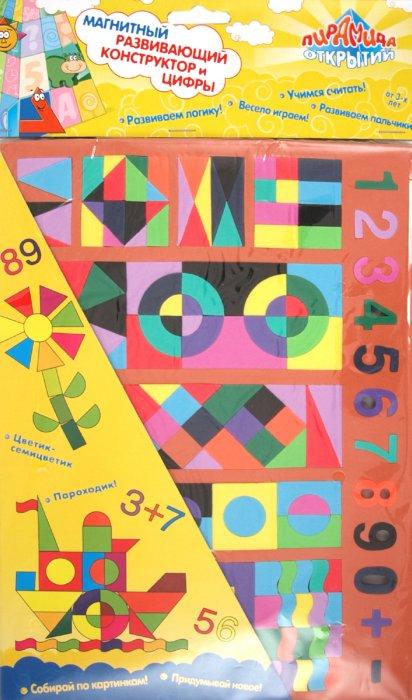 """Иллюстрация 1 из 6 для Конструктор магнитный """"Цифры, составные фигуры"""" (31819)   Лабиринт - игрушки. Источник: Лабиринт"""