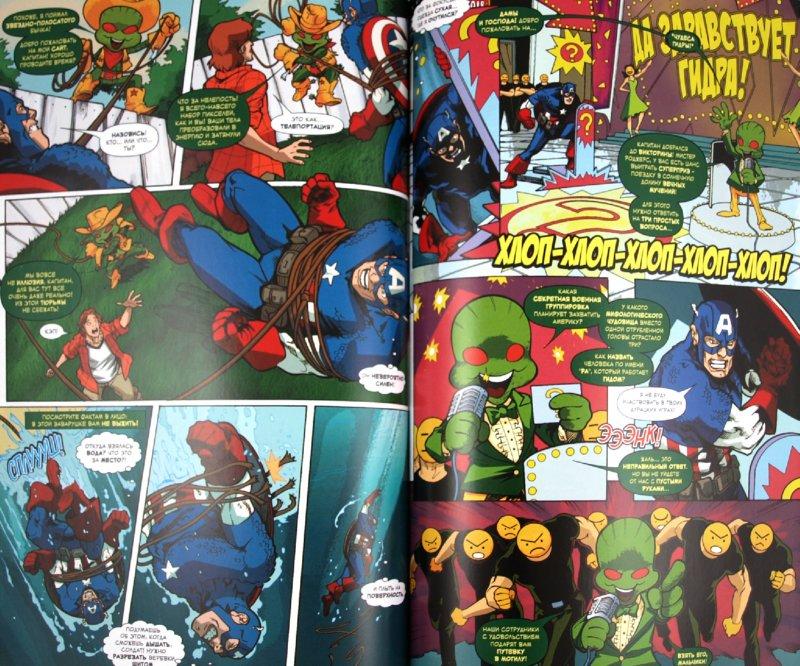 Иллюстрация 1 из 14 для Книга комиксов. Первый Мститель | Лабиринт - книги. Источник: Лабиринт