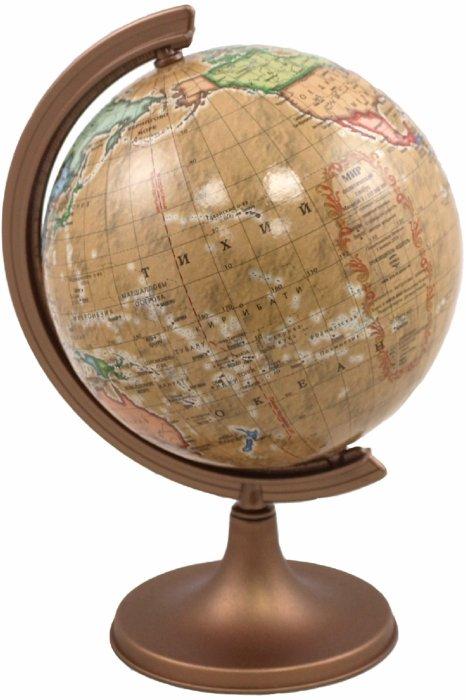 Иллюстрация 1 из 5 для Глобус античный (коричневый, d 110мм)   Лабиринт - канцтовы. Источник: Лабиринт
