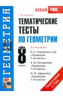Учебник Русского Языка 6 Класс М.М.Разумовская Бесплатно