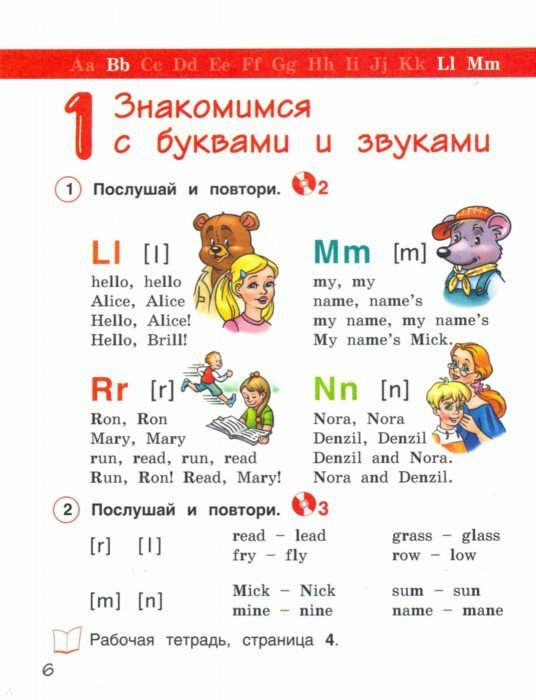 Русский язык 5 класс виленкин новинки