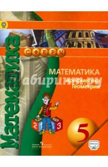 Гдз Решебник Матем Петерсон 6 Класс
