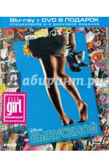 Нуссбаум Джо Выпускной (DVD+Blu-ray)