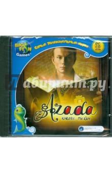 Самые увлекательные игры. Azada. Книга тайн (CDpc)