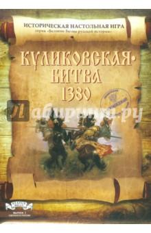Настольная игра Куликовская битва 1380