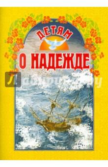 Молодой король оскар уайльд читать на русском