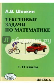 Сказки для детей читать текст русские народные с картинками