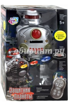 "Робот ""Киберик"" на батарейках (EV8691/115959)"