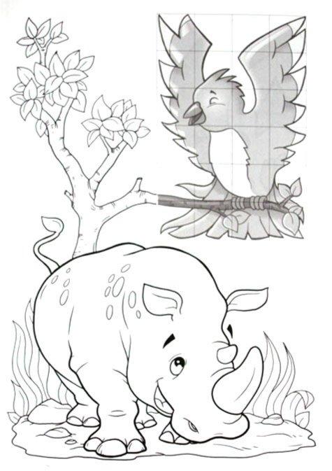 Иллюстрация 1 из 11 для Мозаика из наклеек. Веселая Африка | Лабиринт - книги. Источник: Лабиринт