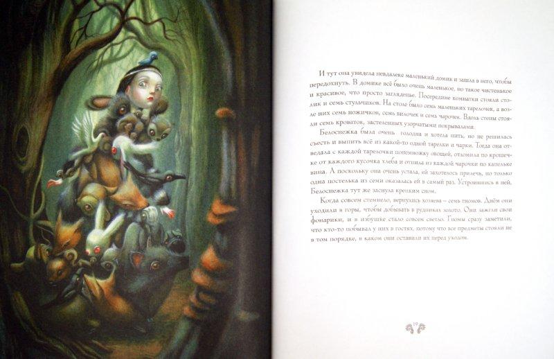 Иллюстрация 1 из 28 для Белоснежка - Гримм Якоб и Вильгельм | Лабиринт - книги. Источник: Лабиринт