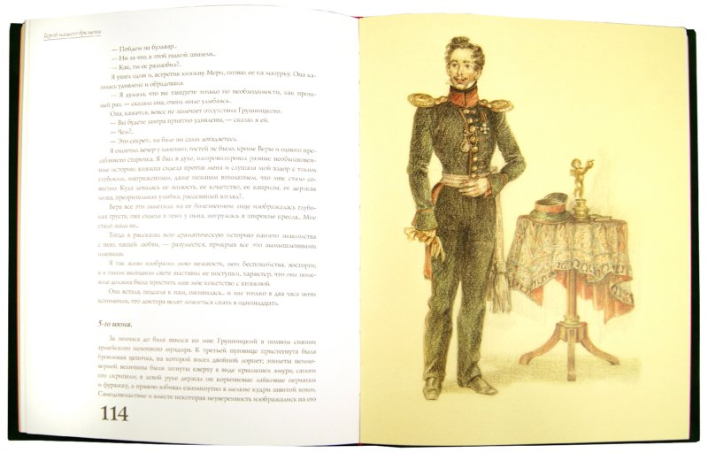 the character pichorin in the literature a hero of our time by mikhail lermontov