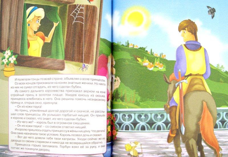 Иллюстрация 1 из 12 для Сказки для девочек | Лабиринт - книги. Источник: Лабиринт