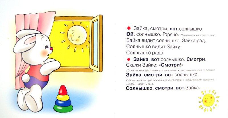Иллюстрация 1 из 19 для Это Ляля? Алло! - Ольга Громова | Лабиринт - книги. Источник: Лабиринт
