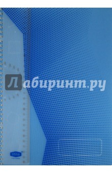 """Тетрадь """"Stila Futura"""" 96 листов, А4, клетка, голубая (198470) Икспрессо"""