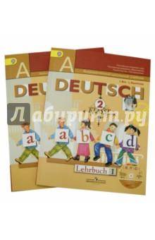 Немецкий язык. 2 класс. Учебник. В 2 частях. ФГОС (+CD)Немецкий язык. 2 класс<br>Учебно-методический комплект Немецкий язык. 2 класс предназначен для учащихся, начинающих изучать немецкий язык во 2 классе общеобразовательных организаций. Учебник состоит из двух частей: Вводного курса (Vorkurs) и Основного курса (Grundkurs).<br>Часть 1 (Вводный курс) направлена на алфабетизацию школьников - идёт работа по овладению речевыми образцами, лексикой, речевыми клише, образцами диалогов, кратких монологических высказываний.<br>Часть 2 (Основной курс) ставит своей задачей дальнейшее развитие личности школьников, их иноязычных коммуникативных умений на базе приобретённых ранее языковых знаний, речевых умений и навыков. Учебник рассчитан на 2 часа в неделю и ориентирован на достижение самого первого уровня коммуникативной компетенции.<br>Учебник получил положительные заключения РАО и РАН на соответствие требованиям Федерального государственного образовательного стандарта начального общего образования.<br>14-е издание.<br>Рекомендовано Министерством образования и науки Российской Федерации.<br>