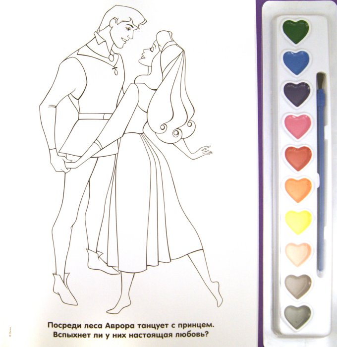 Бурундук раскраска для детей