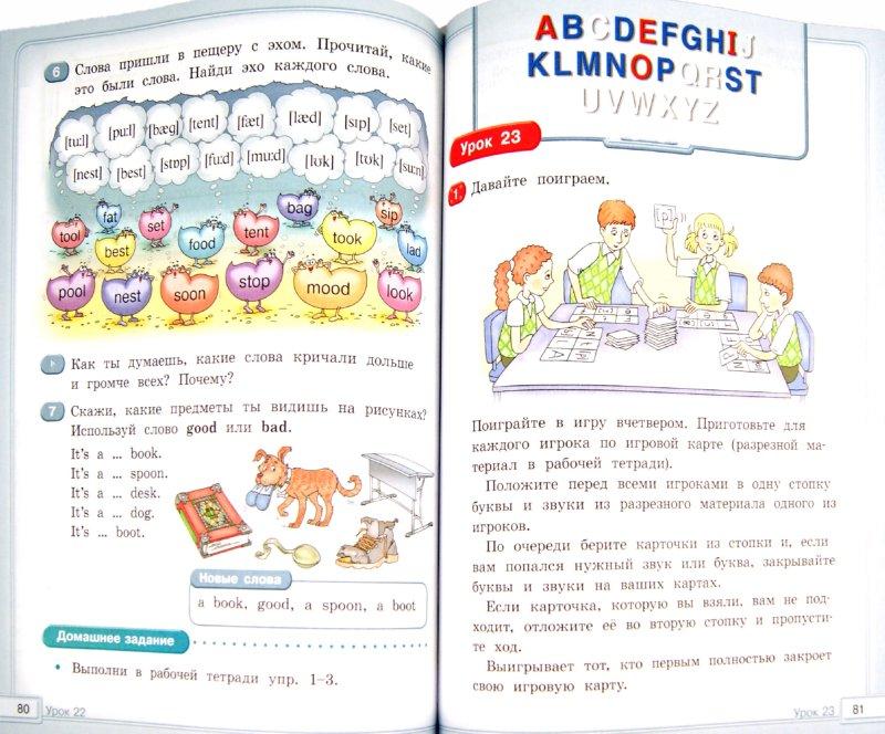 Учебник азбуки 1 класс школа россии читать