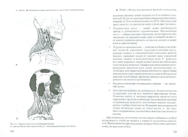 book поход на аму дарью и в текинский оазис уральских казаков 1880 81