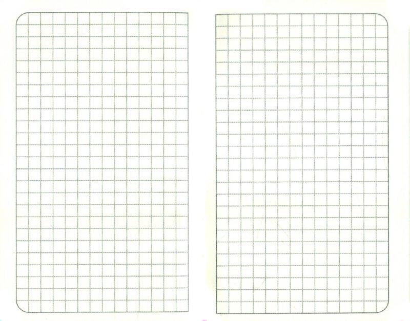 Иллюстрация 1 из 4 для Записная книжка. 80 листов (17700) | Лабиринт - канцтовы. Источник: Лабиринт