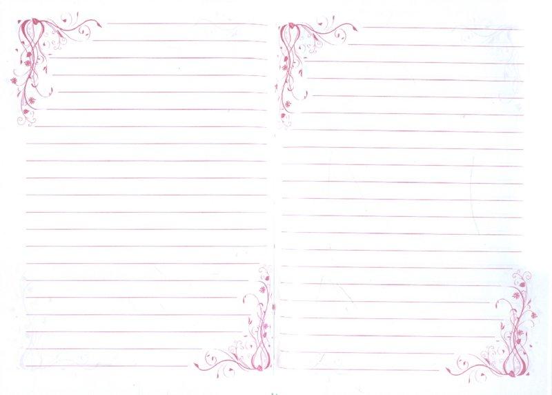 Иллюстрация 1 из 6 для Записная книжка женщины (22012) | Лабиринт - канцтовы. Источник: Лабиринт