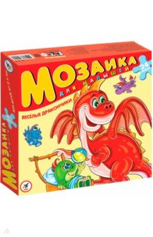 Мозаика для малышей. Веселые дракончики (2009)Пазлы (15-50 элементов)<br>Крупные и яркие детали мозаики привлекают внимание даже самых маленьких детей. Картинку удобно собирать, сидя на полу: большие фрагменты рассчитаны на малышей и не потеряются. <br>Игра развивает зрительное восприятие, мышление и мелкую моторику рук, учит подбирать подходящие по форме фрагменты рисунка и складывать целое изображение, знакомит с веселыми дракончиками. <br>Размер собираемой картинки 70х50 см. <br>Для детей от 3-х лет. <br>Количество элементов - 24 шт.<br>Срок службы 10 лет.<br>Сделано в России.<br>