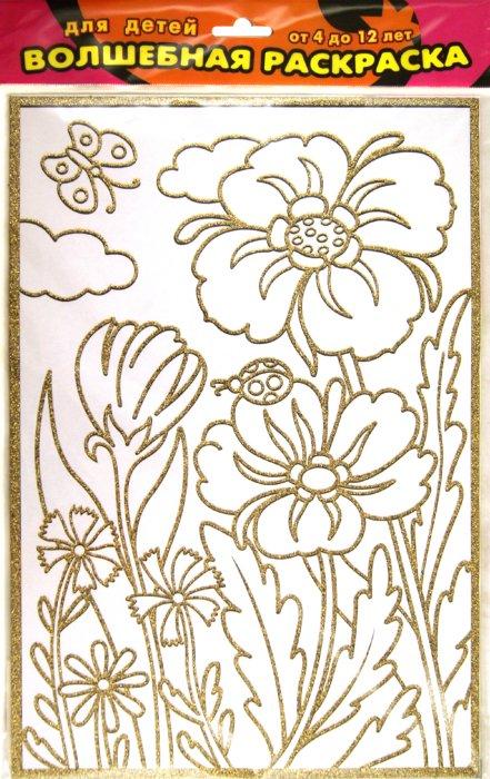 """Иллюстрация 1 из 3 для Волшебная раскраска """"Цветы"""" (1823)   Лабиринт - игрушки. Источник: Лабиринт"""