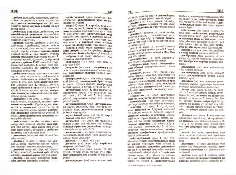 book Handbook of Coherent Domain Optical Methods: Biomedical