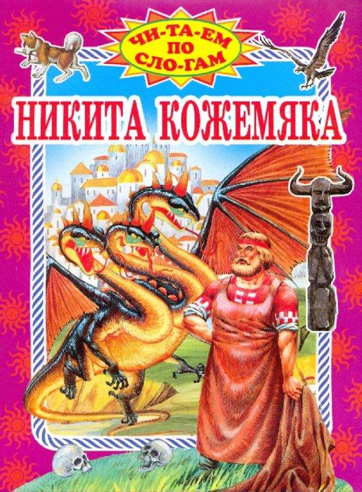 Иллюстрация 1 из 5 для Василиса Прекрасная (Комплект из 5 книг) | Лабиринт - книги. Источник: Лабиринт