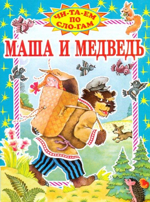 Иллюстрация 1 из 10 для Петушок-золотой гребешок (Комплект из 5 книг) | Лабиринт - книги. Источник: Лабиринт