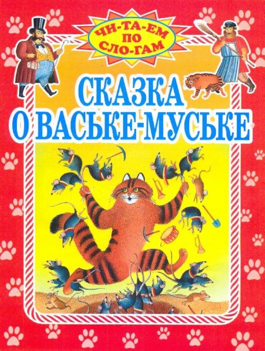 Книг лабиринт книги источник