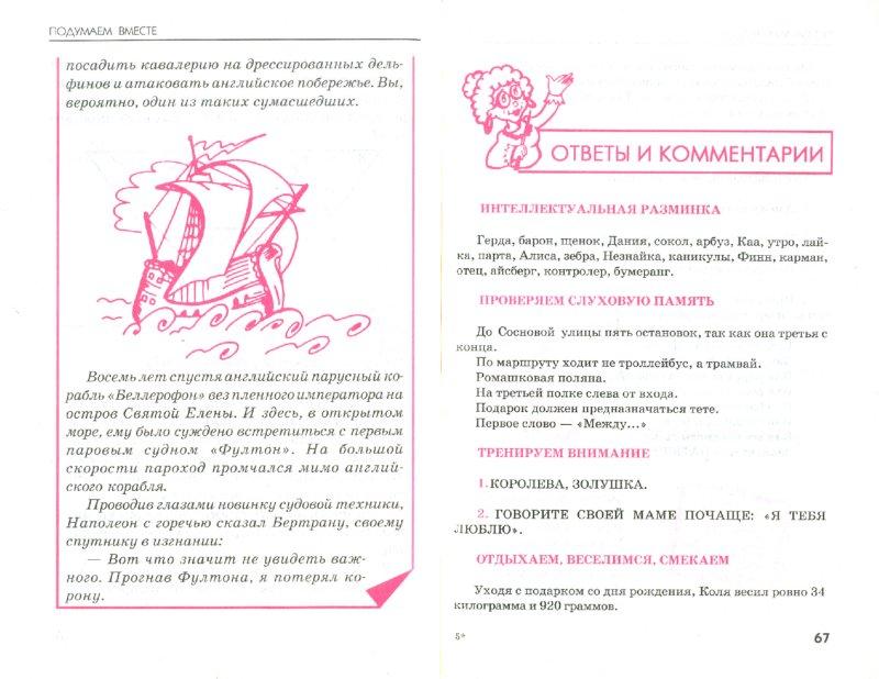 ebook lénonciation médiatisée ii le traitement épistémologique de linformation illustrations amérindiennes